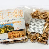 『#菊イモパワーのご紹介』 #血糖値スパイク に効果!!#菊イモ乾燥チップス 販売開始しましたの画像