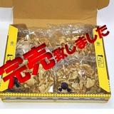 【お陰様で今季(H30年度産)の菊イモチップスは完売致しました】の画像