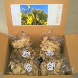 【令和元年生産菊イモ】#新潟産#糸魚川産#JATsの菊イモチップスをお届け開始の画像